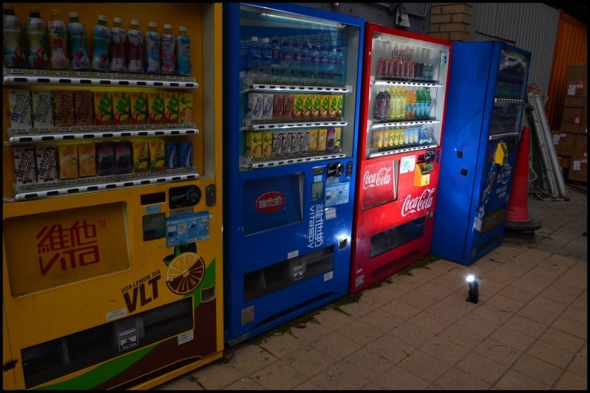 a row of vending machine lit by a nikon sb700 speedlight